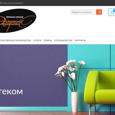 estecomnn.ru
