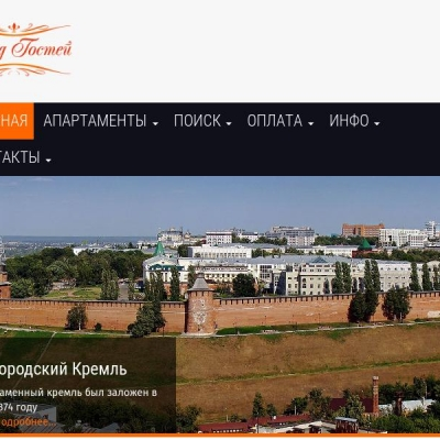 gorodgostei.ru