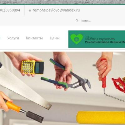 remont-pavlovo.ru